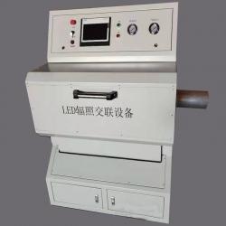 新型节能LED款紫外光辐照交联设备