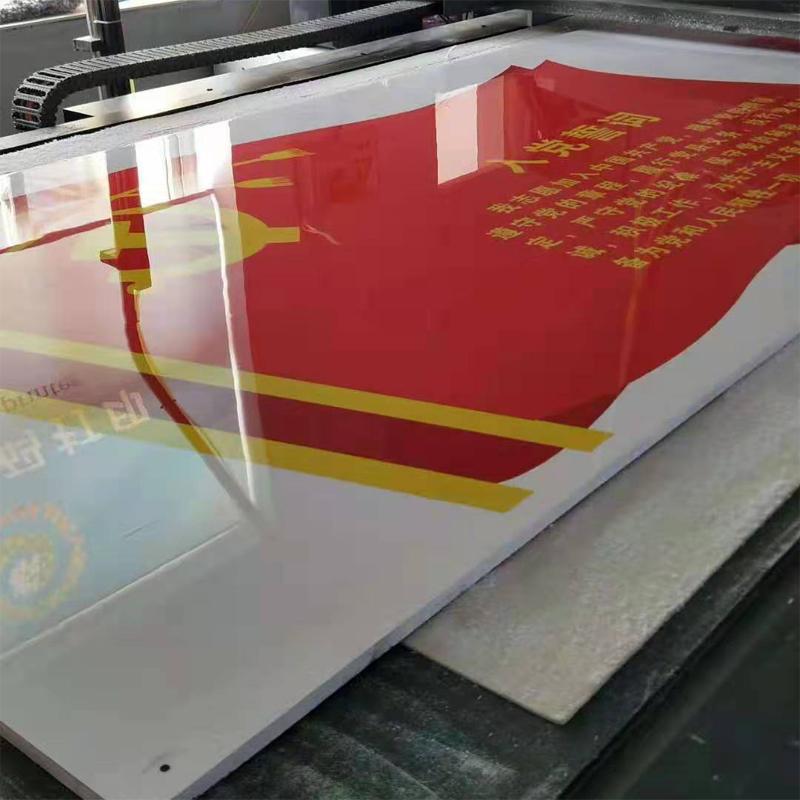 PVC广告板上光油效果