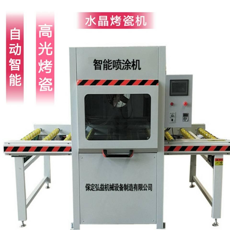 水晶烤瓷机